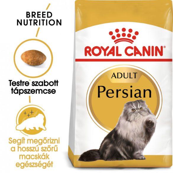 ROYAL CANIN FBN PERSIAN ADULT (0,4kg)